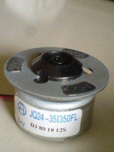 Motor-Sp-dengan-Capstan-dvd-player-LG-225x300