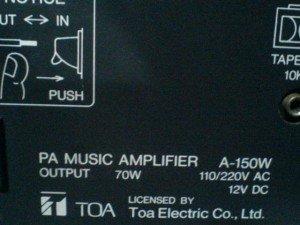 model-Amplifier-Toa-A150W-300x225