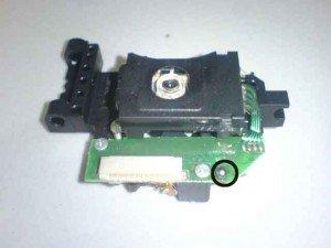 posisi-segel-optik-DL6-dvd-player-300x225