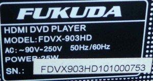 model-dvd-player-fukuda